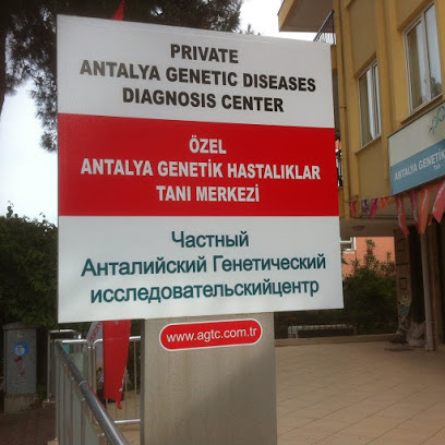 Antalya Genetic Diagnosis Center