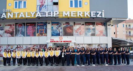 Özel Antalya Tıp Merkezi