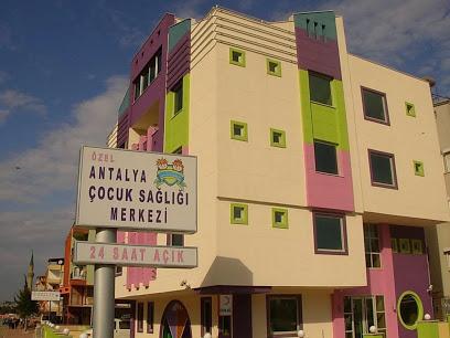 Special Children's Medical Center