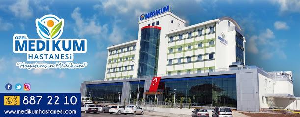 Special Medika Hospital
