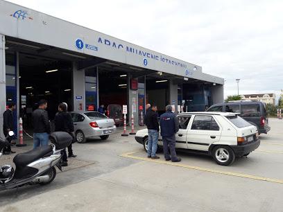 TÜVTÜRK Araç Muayene istasyonu